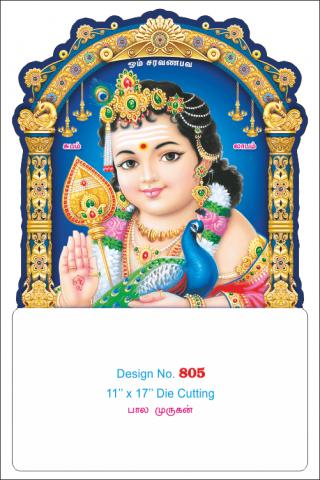 Design No: 805