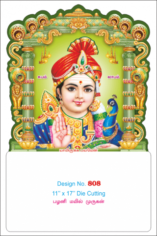 Design No: 808