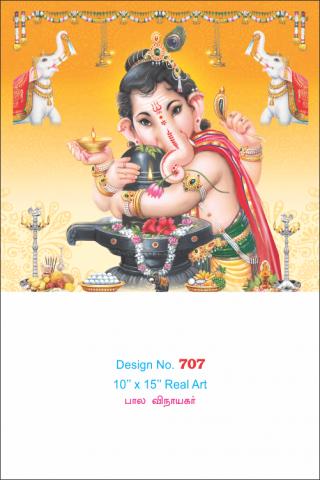 Design No: 707